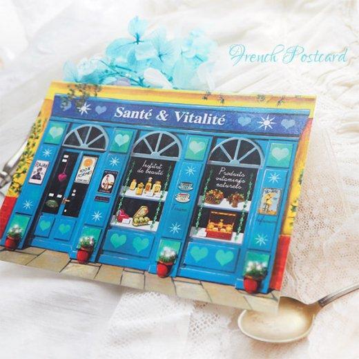 フランス ポストカード(Sante & Vitalite)【画像4】