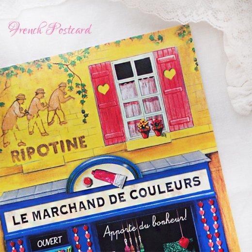 フランス ポストカード(Le marchand de couleurs)【画像2】