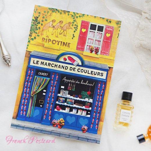 フランス ポストカード(Le marchand de couleurs)【画像4】