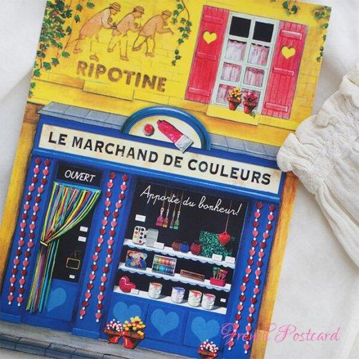 フランス ポストカード(Le marchand de couleurs)【画像5】