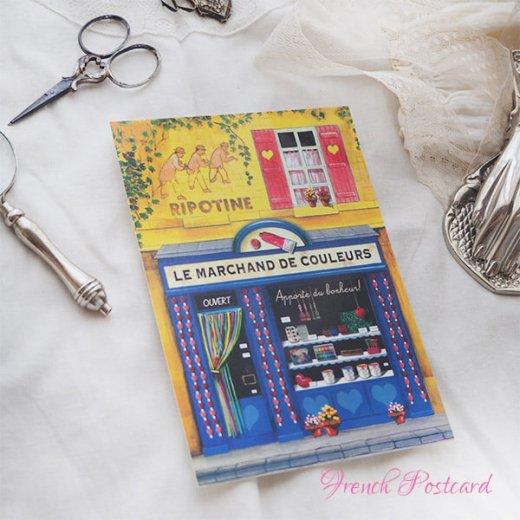 フランス ポストカード(Le marchand de couleurs)【画像6】