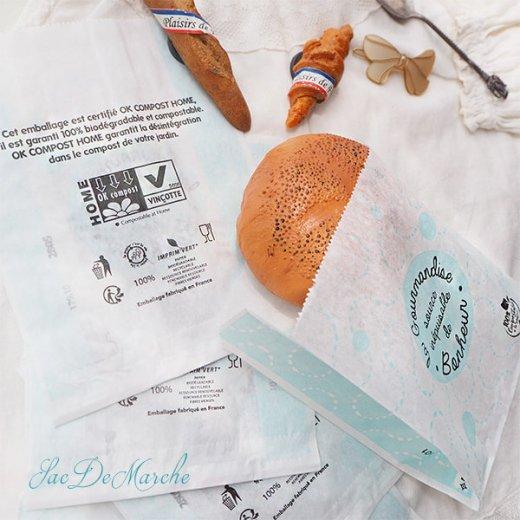 マルシェ袋 フランス 海外市場の紙袋(La gourmandise・Light blue)5枚セット【画像6】