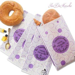 マルシェ袋 フランス 海外市場の紙袋(La gourmandise・Purple)5枚セット