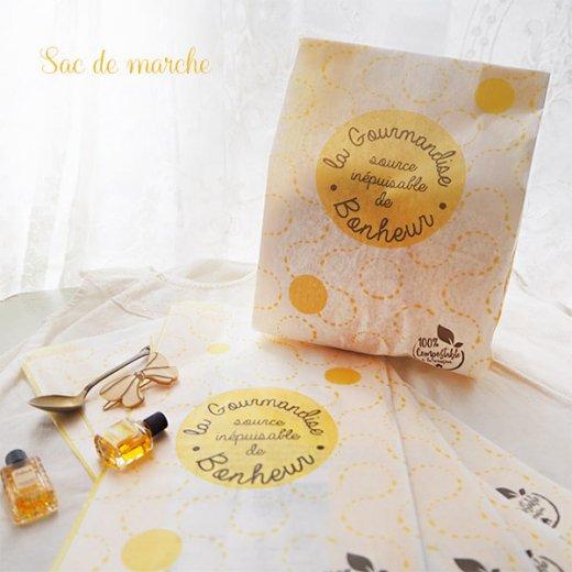 マルシェ袋 フランス 海外市場の紙袋(La gourmandise・yellow)5枚セット【画像6】