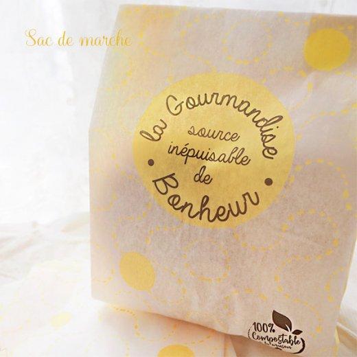 マルシェ袋 フランス 海外市場の紙袋(La gourmandise・yellow)5枚セット【画像7】