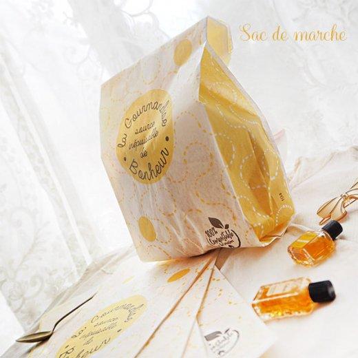 マルシェ袋 フランス 海外市場の紙袋(La gourmandise・yellow)5枚セット【画像8】