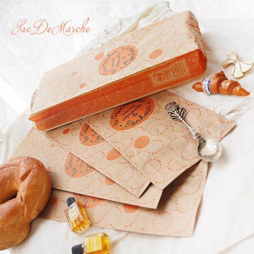 マルシェ袋 フランス 海外市場の紙袋(La gourmandise・Craft)5枚セット【画像5】