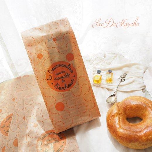 マルシェ袋 フランス 海外市場の紙袋(La gourmandise・Craft)5枚セット【画像7】
