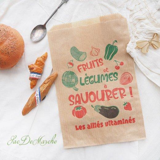 マルシェ袋 フランス 海外市場の紙袋(Fruits et legumes)5枚セット【画像2】
