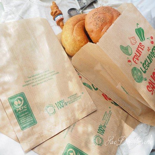 マルシェ袋 フランス 海外市場の紙袋(Fruits et legumes)5枚セット【画像3】