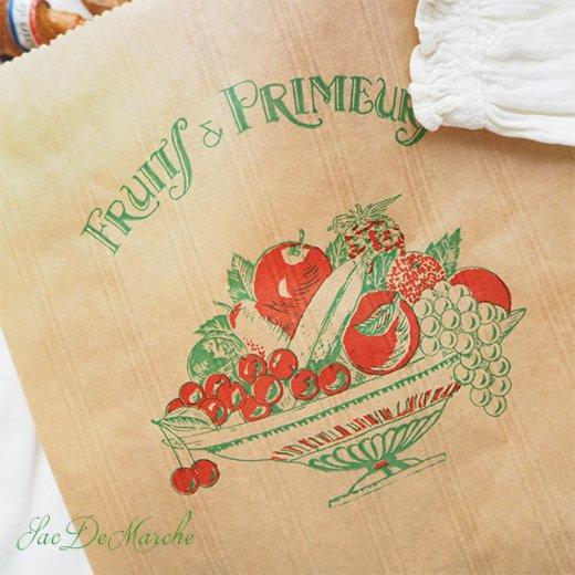 マルシェ袋 フランス 海外市場の紙袋(Fruits & Primeurs)5枚セット【画像2】