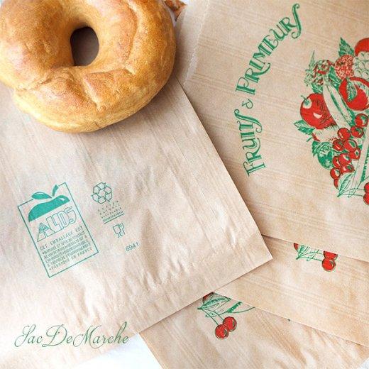 マルシェ袋 フランス 海外市場の紙袋(Fruits & Primeurs)5枚セット【画像6】