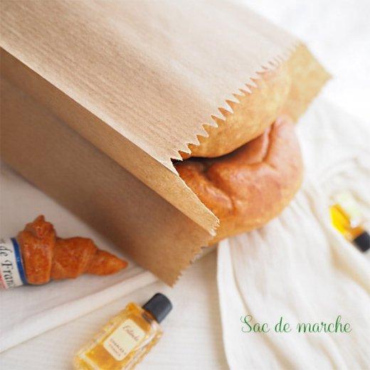 マルシェ袋 ドイツ 海外市場の紙袋(フルーツC)5枚セット【画像6】