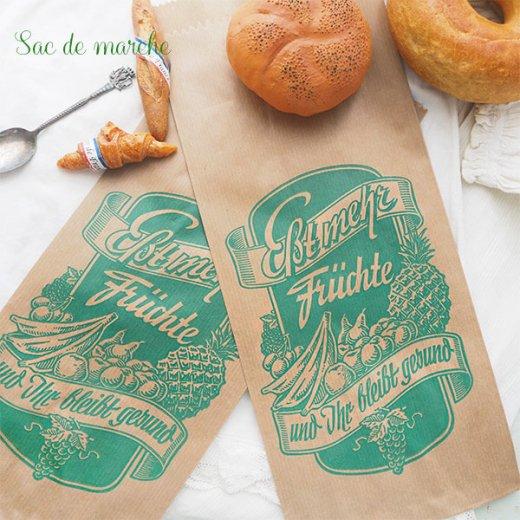 マルシェ袋 ドイツ 海外市場の紙袋(フルーツC)5枚セット【画像9】