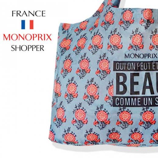 【フランス直輸入!】 MONOPRIX モノプリ エコバッグ【フレンチ フラワー】【画像2】