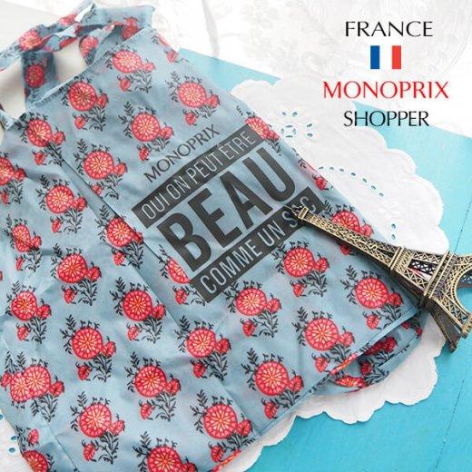 【フランス直輸入!】 MONOPRIX モノプリ エコバッグ【フレンチ フラワー】【画像3】