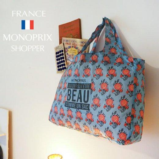 【フランス直輸入!】 MONOPRIX モノプリ エコバッグ【フレンチ フラワー】【画像5】