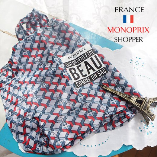 【フランス直輸入!】 MONOPRIX モノプリ エコバッグ【エッフェル塔 ブルー トリコロールカラー】【画像2】