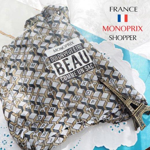 【フランス直輸入!】 MONOPRIX モノプリ エコバッグ【エッフェル塔 カーキ カラー】【画像2】