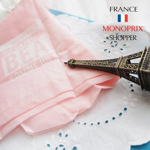 【フランス直輸入!】 MONOPRIX モノプリ エコバッグ【Pale pink ペールピンク】【画像2】