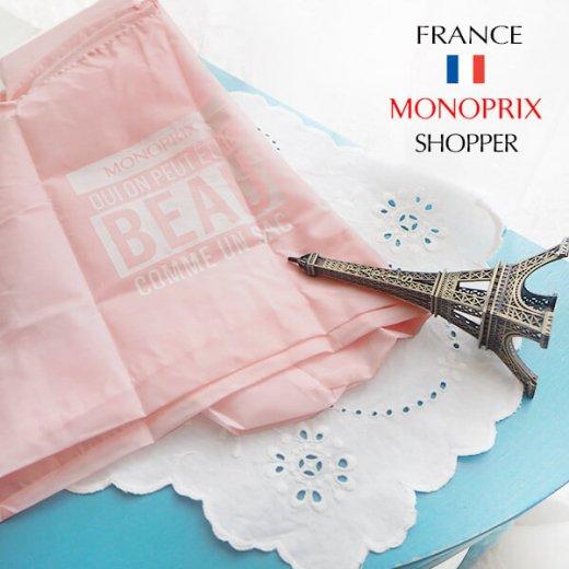 【フランス直輸入!】 MONOPRIX モノプリ エコバッグ【Pale pink ペールピンク】【画像3】