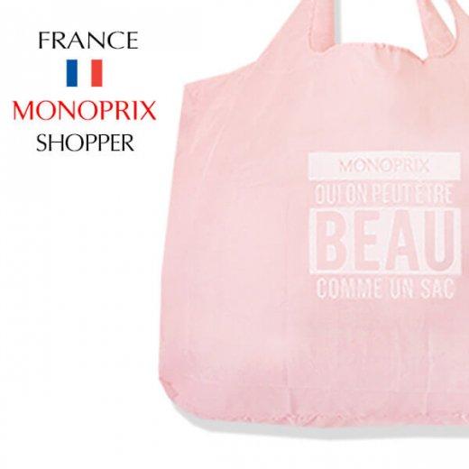 【フランス直輸入!】 MONOPRIX モノプリ エコバッグ【Pale pink ペールピンク】【画像4】