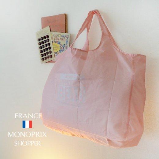 【フランス直輸入!】 MONOPRIX モノプリ エコバッグ【Pale pink ペールピンク】【画像7】
