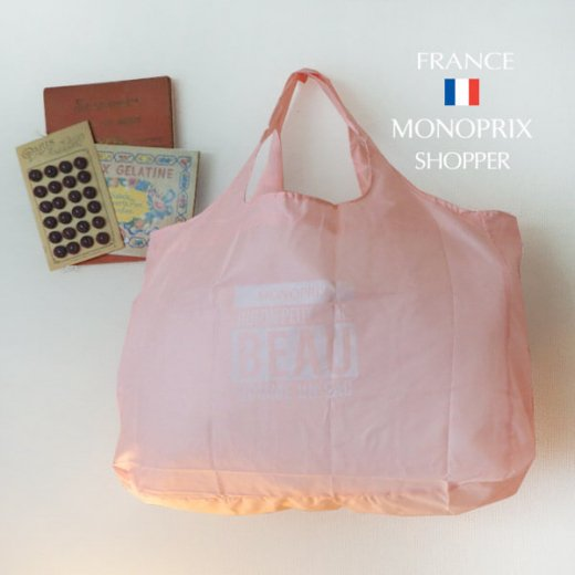 【フランス直輸入!】 MONOPRIX モノプリ エコバッグ【Pale pink ペールピンク】【画像8】