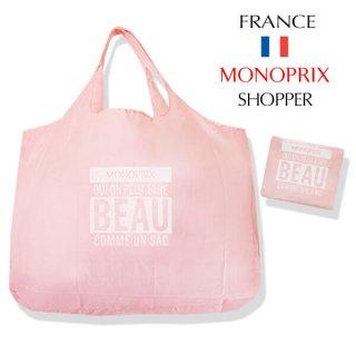 【フランス直輸入!】 MONOPRIX モノプリ エコバッグ【Pale pink ペールピンク】