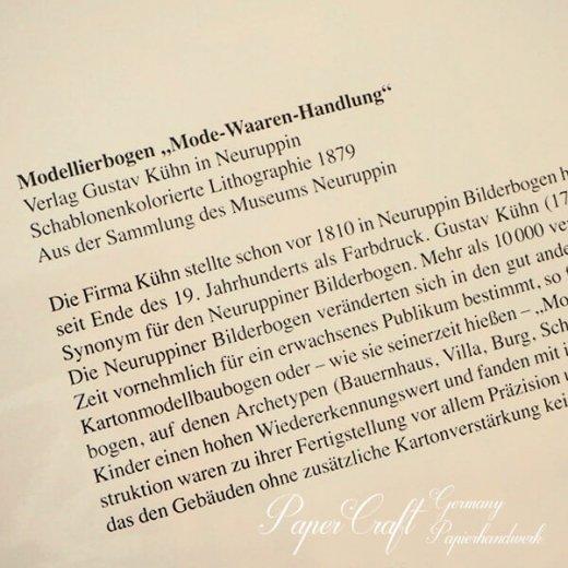 ドイツ直輸入! 【大判】ペーパークラフト 建物 ヴィンテージ復刻 (洋服 仕立て屋 card model)【画像7】