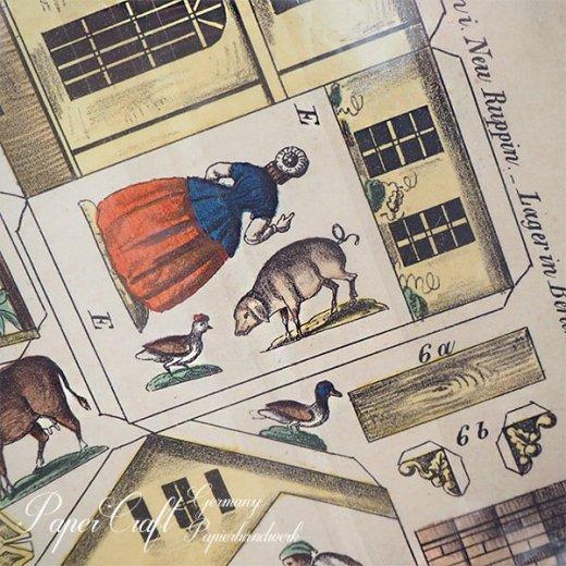 ドイツ直輸入! お得な2枚組*【大判】ペーパークラフト 建物 ヴィンテージ復刻 (バラのファーム 中世 農場 小鳥 うさぎ 馬 card model)【画像3】