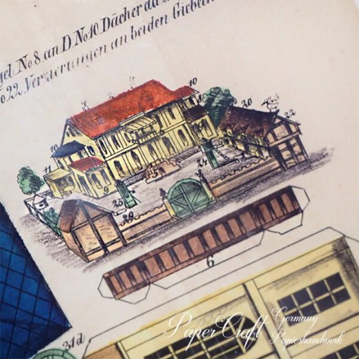 ドイツ直輸入! お得な2枚組*【大判】ペーパークラフト 建物 ヴィンテージ復刻 (バラのファーム 中世 農場 小鳥 うさぎ 馬 card model)【画像7】