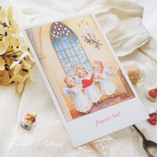 フランス クリスマスポストカード  (Hymne 幼子 賛美歌)【画像3】