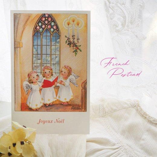 フランス クリスマスポストカード  (Hymne 幼子 賛美歌)【画像6】