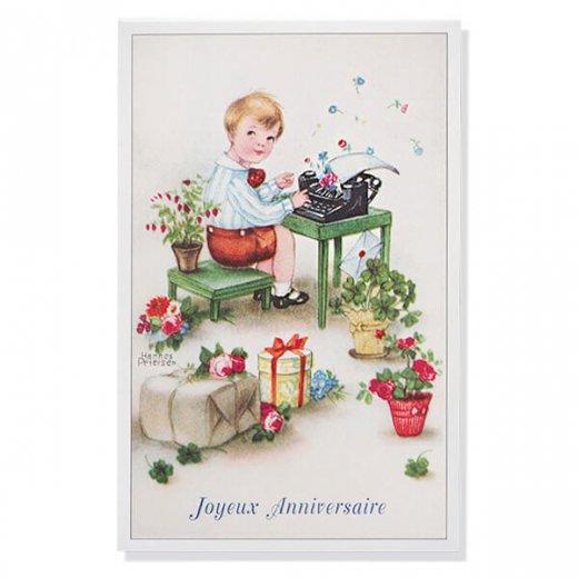 フランス ポストカード  ( Joyeux Anniversaire お誕生日おめでとう 少年 バラ)