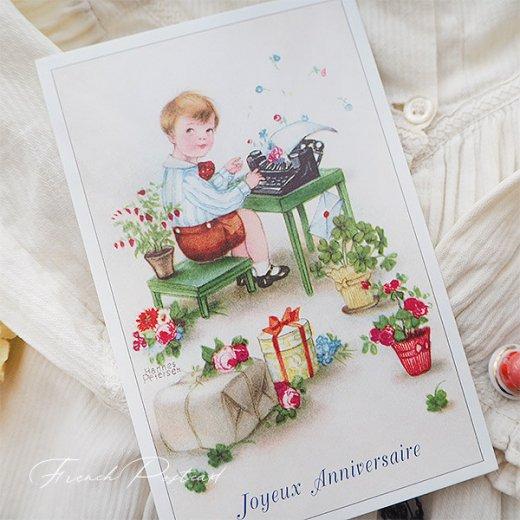 フランス ポストカード  ( Joyeux Anniversaire お誕生日おめでとう 少年 バラ)【画像4】
