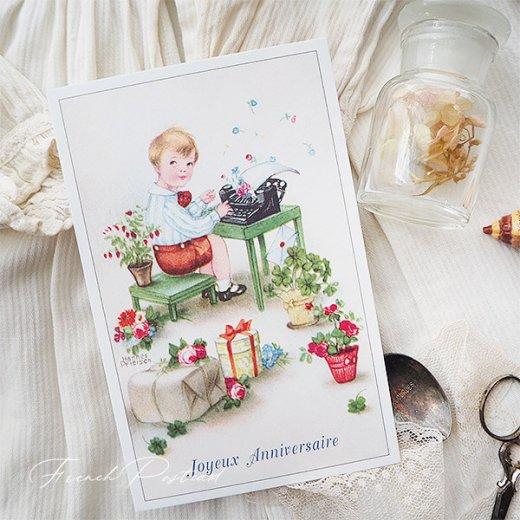 フランス ポストカード  ( Joyeux Anniversaire お誕生日おめでとう 少年 バラ)【画像6】