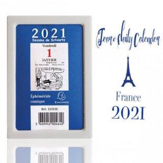 日めくりカレンダーフランスドイツ 【アウトレット販売 裏面折れ 】2021年 フランス日めくりカレンダー