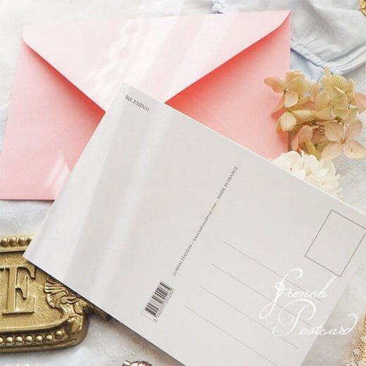 フランス ポストカード マウントボード仕様  封筒セット(お風呂の時間)【画像8】