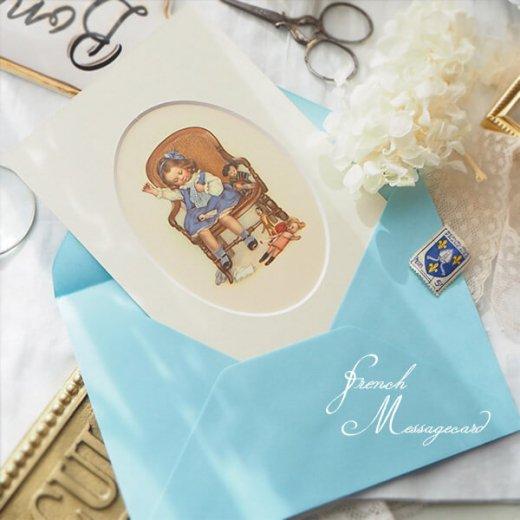 フランス ポストカード マウントボード仕様  封筒セット(お裁縫 お人形の服 ブルー リボン レース フリル)【画像8】