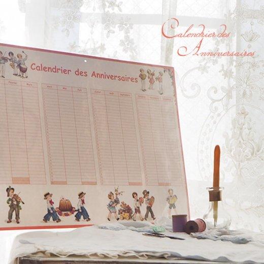 フランス製 壁掛けボード アニバーサリーカレンダー(Calendrier des Anniversaires ローズ 記念日 サックス バイオリン クグロフ)【画像2】