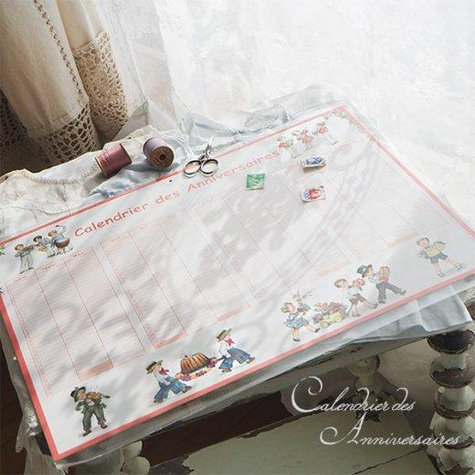 フランス製 壁掛けボード アニバーサリーカレンダー(Calendrier des Anniversaires ローズ 記念日 サックス バイオリン クグロフ)【画像7】