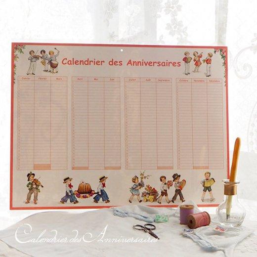 フランス製 壁掛けボード アニバーサリーカレンダー(Calendrier des Anniversaires ローズ 記念日 サックス バイオリン クグロフ)【画像8】
