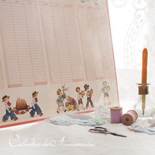 フランス製 壁掛けボード アニバーサリーカレンダー(Calendrier des Anniversaires ローズ 記念日 サックス バイオリン クグロフ)【画像9】