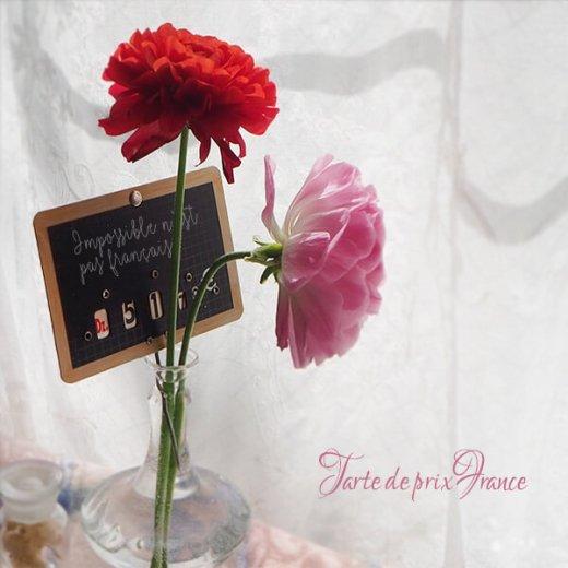 【単品販売】フランス蚤の市より ヴィンテージ パリ マルシェ プライスプレート プライスカード【画像7】