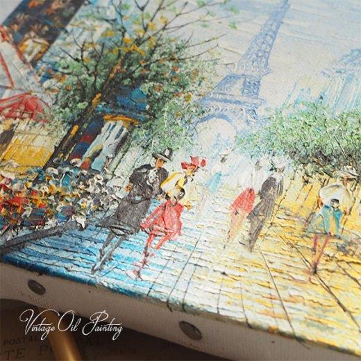 フランス パリ蚤の市より 油絵 F0 ペインティングナイフ画 エッフェル塔 パリ風景(約 縦14cm×横18cm)【画像4】