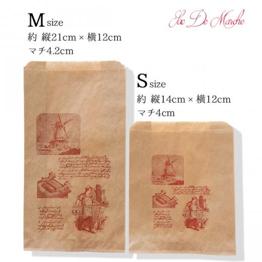 マルシェ袋 フランス 海外市場の紙袋 (Roue a eau Sサイズ)5枚セット【画像10】