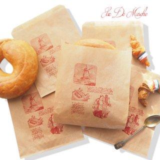 マルシェ袋 フランス 海外市場の紙袋 (Roue a eau Sサイズ)5枚セット