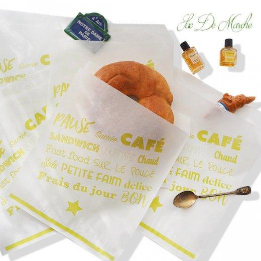 マルシェ袋 フランス 海外市場の紙袋(Pause sucrée CAFÉ M グリーン)5枚セット