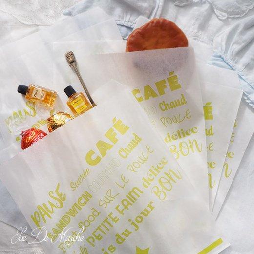 マルシェ袋 フランス 海外市場の紙袋(Pause sucrée CAFÉ M グリーン)5枚セット【画像2】